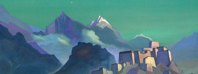 morning-star-1932